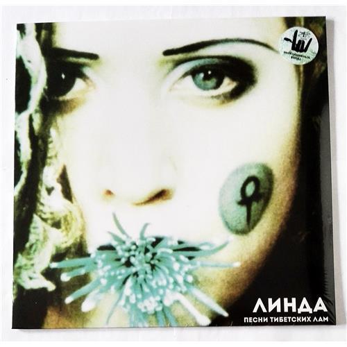 Виниловые пластинки  Линда – Песни Тибетских Лам / LTD / ZBS020 / Sealed в Vinyl Play магазин LP и CD  08665