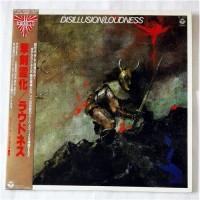 Loudness – Disillusion / AF-7246