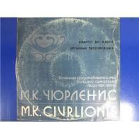М. К. Чюрленис – Квартет До Минор / Органные Произведения / 33 С10—06083-4