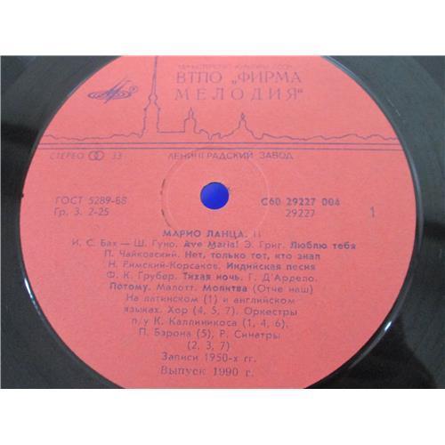 Картинка  Виниловые пластинки  Mario Lanza – Всё Это Ты (II) /  С60 29227 004 в  Vinyl Play магазин LP и CD   05057 2