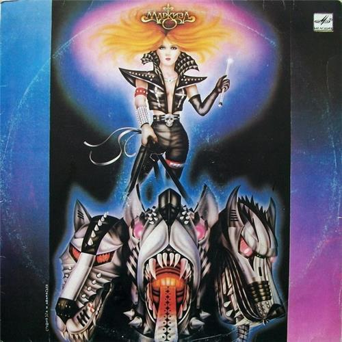 Виниловые пластинки  Маркиза – Маркиза / С60 29139 004 в Vinyl Play магазин LP и CD  02440