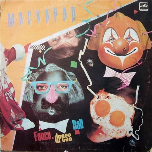 Виниловые пластинки  Маскарад / С60 23485 001 в Vinyl Play магазин LP и CD  02228