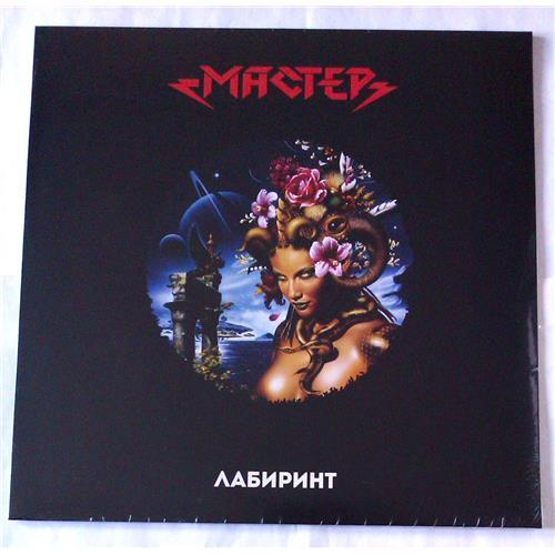 Виниловые пластинки  Мастер – Лабиринт / ZBS028 / Sealed в Vinyl Play магазин LP и CD  06644
