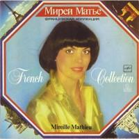 Mireille Mathieu - French Collection / C60 24735 000