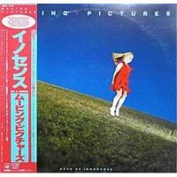 Moving Pictures – Days Of Innocence / 25AP 2479