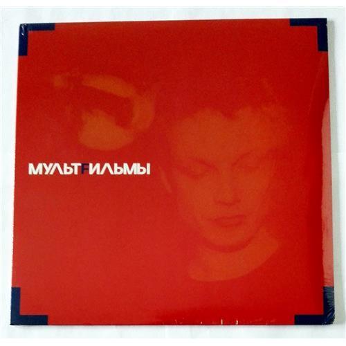 Виниловые пластинки  МультFильмы – МультFильмы / LTD / MIR300112 / Sealed в Vinyl Play магазин LP и CD  08633