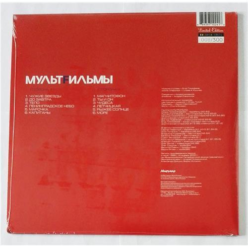 Картинка  Виниловые пластинки  МультFильмы – МультFильмы / LTD / MIR300112 / Sealed в  Vinyl Play магазин LP и CD   08633 1