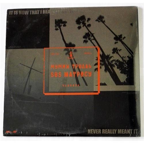 Виниловые пластинки  Мумий Тролль – SOS Матросу / MIR100433 / Sealed в Vinyl Play магазин LP и CD  08649