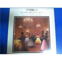 Munehiro Okuda And Bluesky Dance Orchestra / TP-60107-8