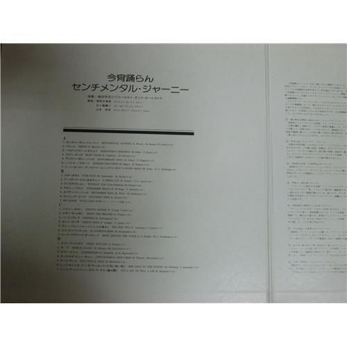 Картинка  Виниловые пластинки  Munehiro Okuda And Bluesky Dance Orchestra / TP-60107-8 в  Vinyl Play магазин LP и CD   02028 2