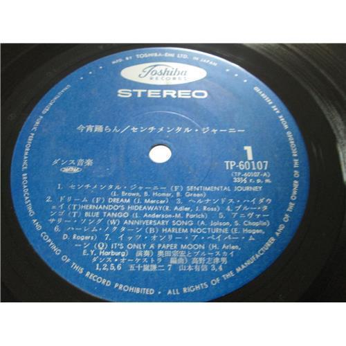Картинка  Виниловые пластинки  Munehiro Okuda And Bluesky Dance Orchestra / TP-60107-8 в  Vinyl Play магазин LP и CD   02028 3