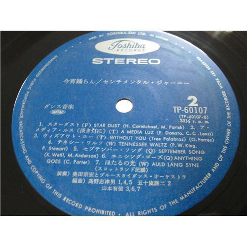 Картинка  Виниловые пластинки  Munehiro Okuda And Bluesky Dance Orchestra / TP-60107-8 в  Vinyl Play магазин LP и CD   02028 4