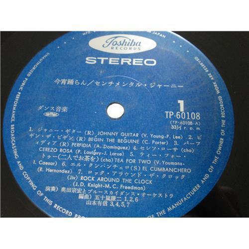 Картинка  Виниловые пластинки  Munehiro Okuda And Bluesky Dance Orchestra / TP-60107-8 в  Vinyl Play магазин LP и CD   02028 5