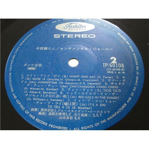 Картинка  Виниловые пластинки  Munehiro Okuda And Bluesky Dance Orchestra / TP-60107-8 в  Vinyl Play магазин LP и CD   02028 6