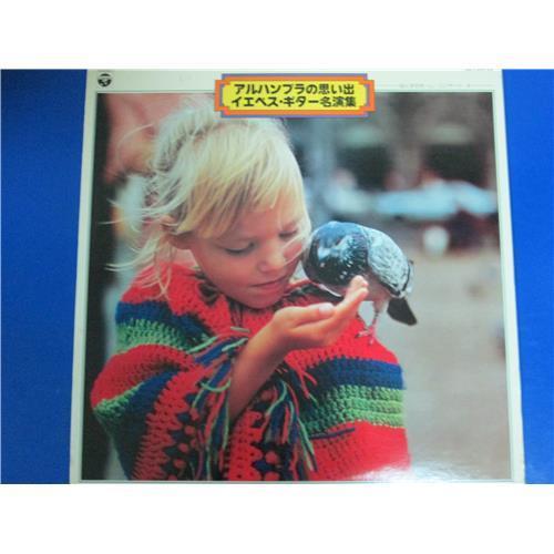 Виниловые пластинки  Narciso Yepes – La Guitarra Espanola / OC-7095-EV в Vinyl Play магазин LP и CD  00993