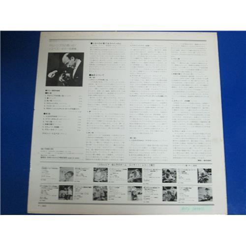 Картинка  Виниловые пластинки  Narciso Yepes – La Guitarra Espanola / OC-7095-EV в  Vinyl Play магазин LP и CD   00993 1