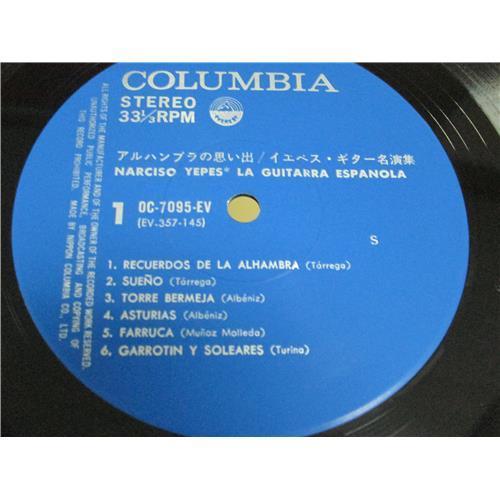 Картинка  Виниловые пластинки  Narciso Yepes – La Guitarra Espanola / OC-7095-EV в  Vinyl Play магазин LP и CD   00993 2
