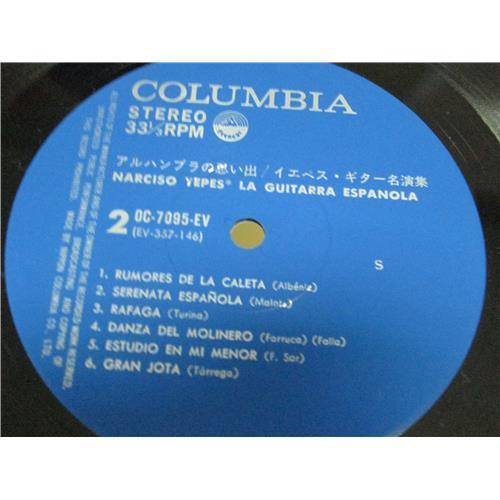 Картинка  Виниловые пластинки  Narciso Yepes – La Guitarra Espanola / OC-7095-EV в  Vinyl Play магазин LP и CD   00993 3