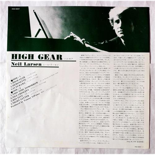 Картинка  Виниловые пластинки  Neil Larsen – High Gear / HOZ-6007 в  Vinyl Play магазин LP и CD   07663 2