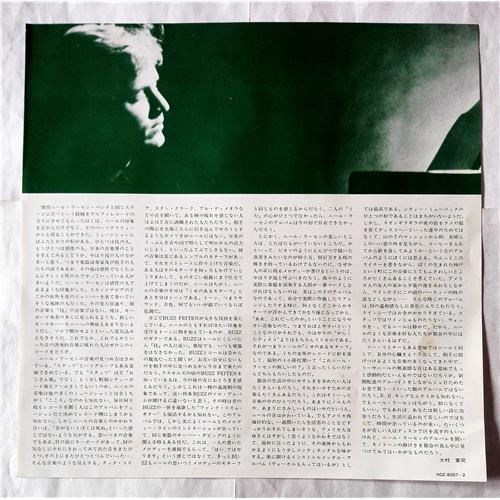 Картинка  Виниловые пластинки  Neil Larsen – High Gear / HOZ-6007 в  Vinyl Play магазин LP и CD   07663 3