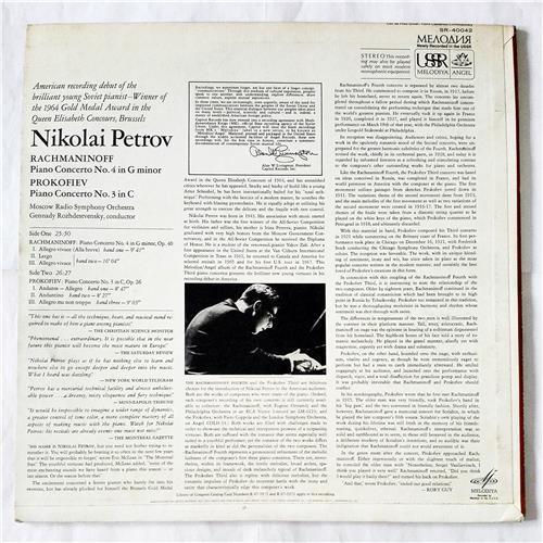 Картинка  Виниловые пластинки  Nikolai Petrov – Rachmaninoff: Concerto No. 4, Prokofiev: Concerto No. 3 / SR-40042 в  Vinyl Play магазин LP и CD   07529 1