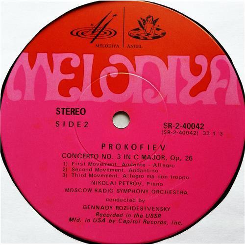 Картинка  Виниловые пластинки  Nikolai Petrov – Rachmaninoff: Concerto No. 4, Prokofiev: Concerto No. 3 / SR-40042 в  Vinyl Play магазин LP и CD   07529 3