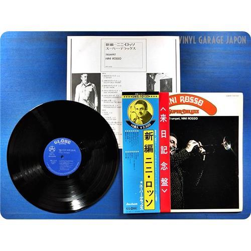 Виниловые пластинки  Nini Rosso – Super Deluxe / SWX-10132 в Vinyl Play магазин LP и CD  01640