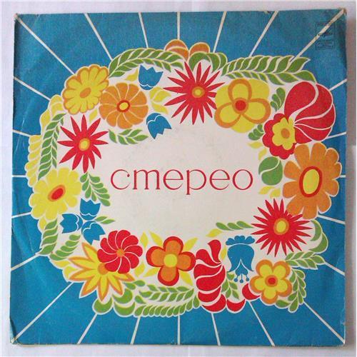 Виниловые пластинки  No Artist – Голоса Весны (2) / С90-07481-2 в Vinyl Play магазин LP и CD  05601