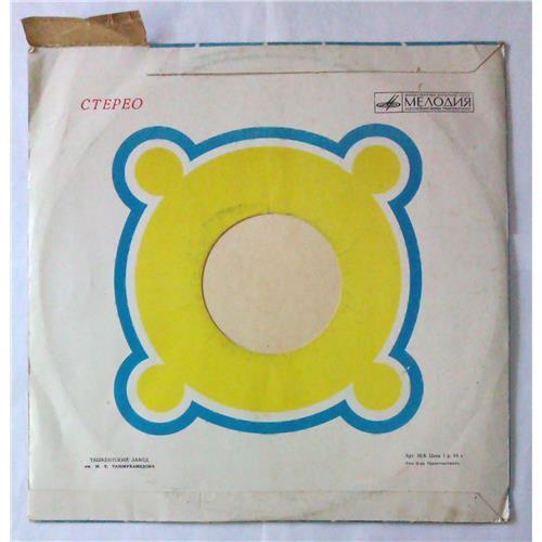 Картинка  Виниловые пластинки  No Artist – Голоса Весны (2) / С90-07481-2 в  Vinyl Play магазин LP и CD   05601 1