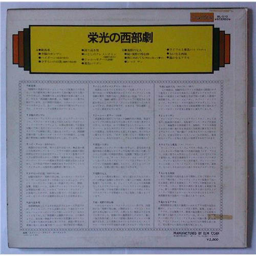 Картинка  Виниловые пластинки  No Name / BL - 010 в  Vinyl Play магазин LP и CD   03521 1