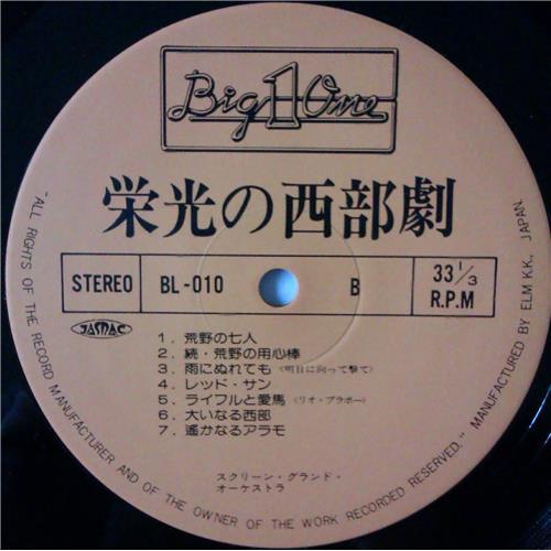 Картинка  Виниловые пластинки  No Name / BL - 010 в  Vinyl Play магазин LP и CD   03521 3