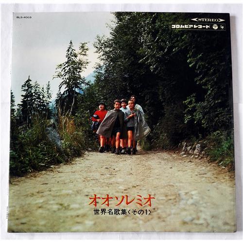 Виниловые пластинки  No Name / BLS-4003 в Vinyl Play магазин LP и CD  07722