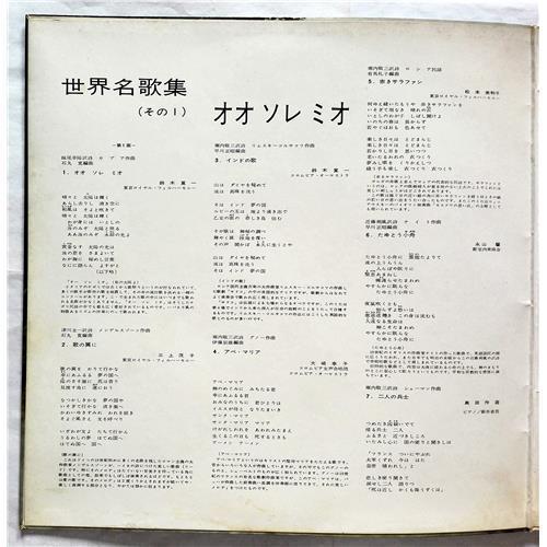 Картинка  Виниловые пластинки  No Name / BLS-4003 в  Vinyl Play магазин LP и CD   07722 1