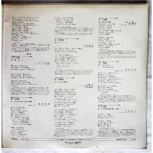 Картинка  Виниловые пластинки  No Name / BLS-4003 в  Vinyl Play магазин LP и CD   07722 2