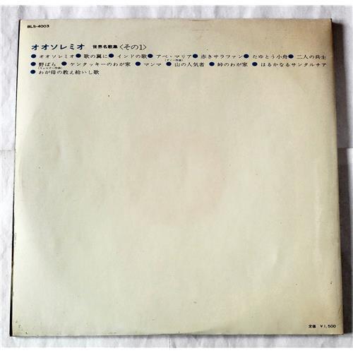 Картинка  Виниловые пластинки  No Name / BLS-4003 в  Vinyl Play магазин LP и CD   07722 3