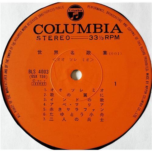 Картинка  Виниловые пластинки  No Name / BLS-4003 в  Vinyl Play магазин LP и CD   07722 4
