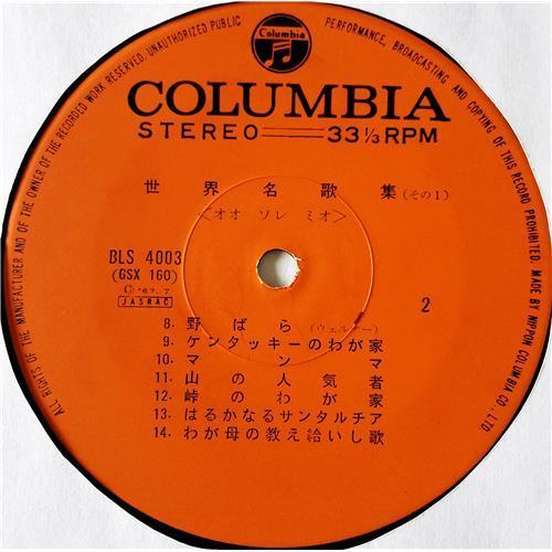Картинка  Виниловые пластинки  No Name / BLS-4003 в  Vinyl Play магазин LP и CD   07722 5