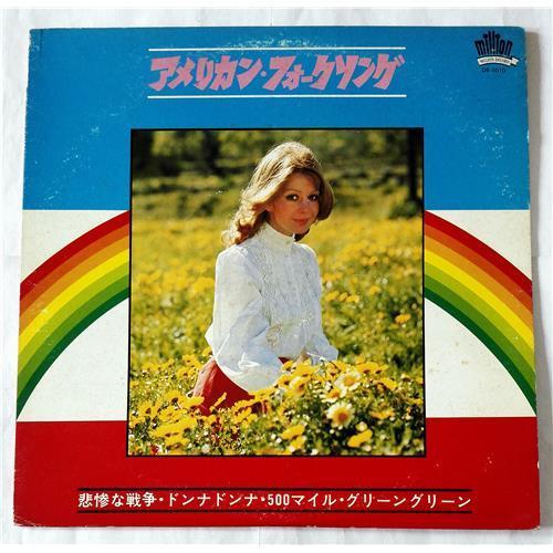 Виниловые пластинки  No Name / DE-1010 в Vinyl Play магазин LP и CD  07702