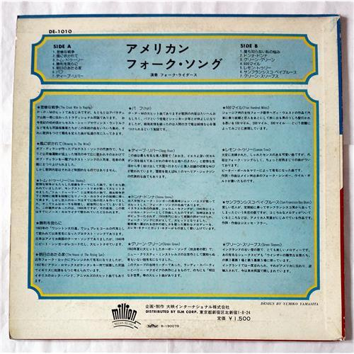 Картинка  Виниловые пластинки  No Name / DE-1010 в  Vinyl Play магазин LP и CD   07702 1