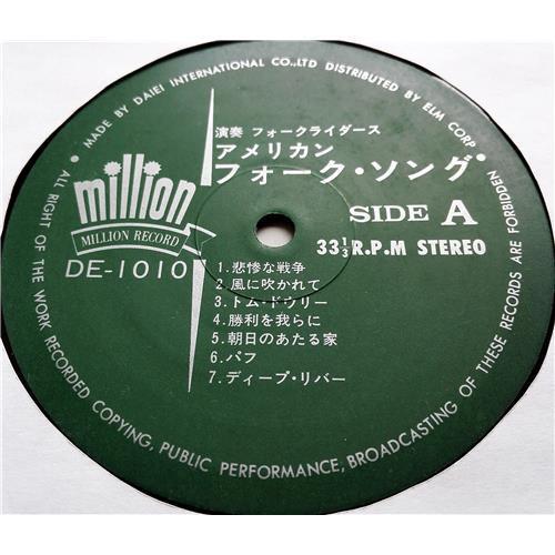 Картинка  Виниловые пластинки  No Name / DE-1010 в  Vinyl Play магазин LP и CD   07702 2