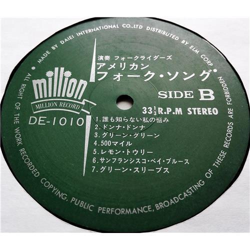 Картинка  Виниловые пластинки  No Name / DE-1010 в  Vinyl Play магазин LP и CD   07702 3