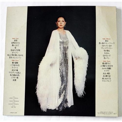 Картинка  Виниловые пластинки  No Name / SKW 1011~12 в  Vinyl Play магазин LP и CD   08558 3
