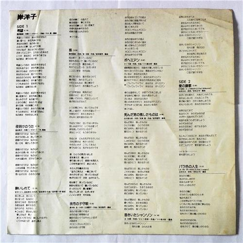 Картинка  Виниловые пластинки  No Name / SKW 1011~12 в  Vinyl Play магазин LP и CD   08558 4