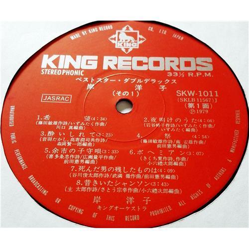 Картинка  Виниловые пластинки  No Name / SKW 1011~12 в  Vinyl Play магазин LP и CD   08558 6