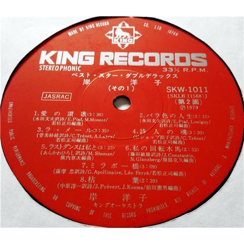 Картинка  Виниловые пластинки  No Name / SKW 1011~12 в  Vinyl Play магазин LP и CD   08558 7