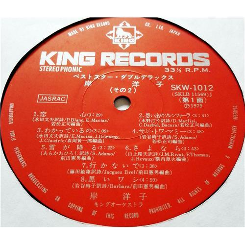 Картинка  Виниловые пластинки  No Name / SKW 1011~12 в  Vinyl Play магазин LP и CD   08558 8