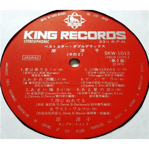 Картинка  Виниловые пластинки  No Name / SKW 1011~12 в  Vinyl Play магазин LP и CD   08558 9