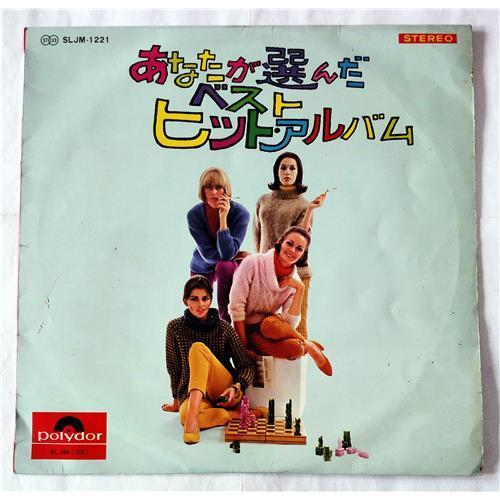 Виниловые пластинки  No Name / SLJM-1221 в Vinyl Play магазин LP и CD  07721