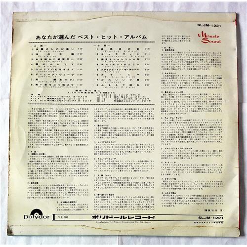 Картинка  Виниловые пластинки  No Name / SLJM-1221 в  Vinyl Play магазин LP и CD   07721 1