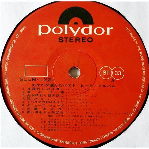 Картинка  Виниловые пластинки  No Name / SLJM-1221 в  Vinyl Play магазин LP и CD   07721 2